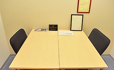 相談室の写真